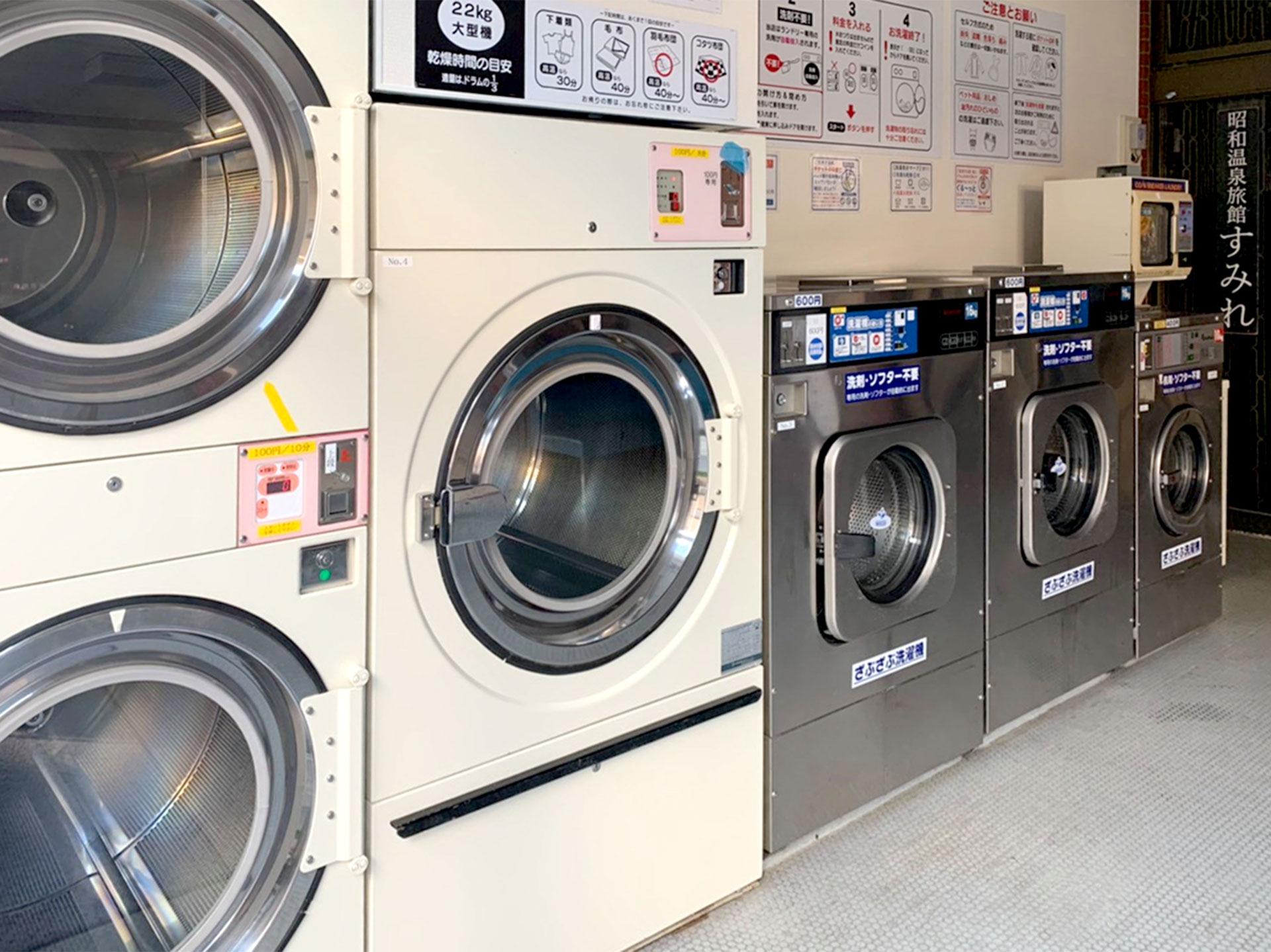 coinlaundry-2